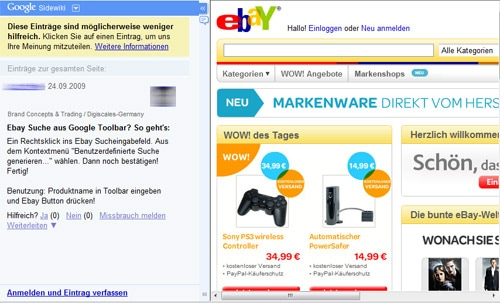 google_sitewiki